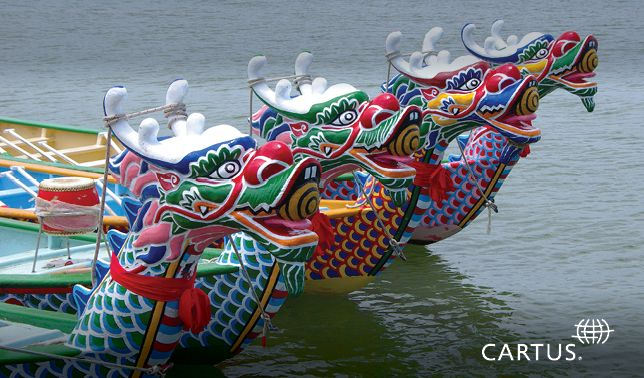 China celebrates the Dragon Boat Festival on 7 June.